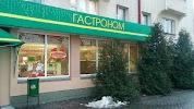 Центральный на фото Волковыска