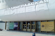 Dom Pavlova, Volgograd, Russia