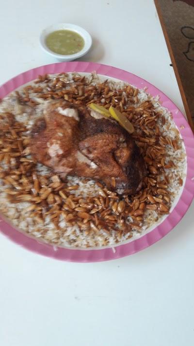Sheikh Restaurant