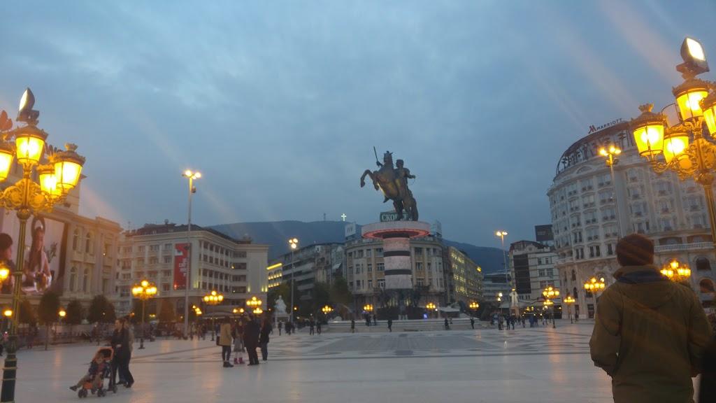 Фото Скопье: Rekord Hostel Skopje
