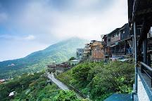 MyTaiwanTour Travel Services, Zhongzheng District, Taiwan