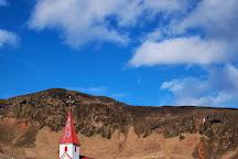 Dyrholaey, Vik, Iceland