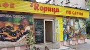 Корица, улица Крупской на фото Перми