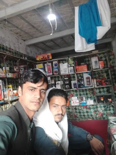 Mest Bazar ميست بازار