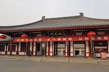 Tang Paradise, Xi'an, China