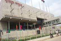 Liberation War Museum, Dhaka City, Bangladesh