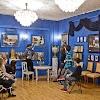 Мытищинский Историко-Художественный Музей на фото Мытищ