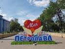 Этнический культурный центр на фото Петропавловска