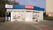 Продуктовый магазин 24 часа