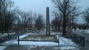 Мемориал на фото Суровикина