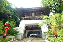 Enoshima Shrine, Fujisawa, Japan