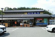 Michi-no-Eki Ogo, Kobe, Japan