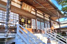 Tokuzoji Temple, Higashimurayama, Japan