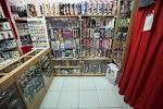 Секс шоп Афродита, проспект Владимира Маяковского на фото Киева