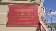 ТНТ, Московская улица на фото Тамбова