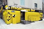 Строительный двор, улица Максима Горького, дом 30 на фото Тюмени