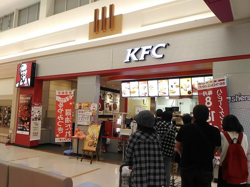 ケンタッキーフライドチキン イオンスーパーセンター十和田店