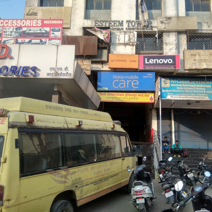 New Tirupati Cellular(flex)