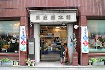 Ginza Kumamotokan, Chuo, Japan