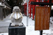 Yukura Shrine, Hakodate, Japan