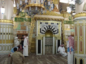 ELMOUSLIM - Hajj & Umrah