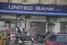 UBL - United Bank Limited
