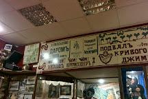 Mikhail Bulgakov's Museum, Kiev, Ukraine