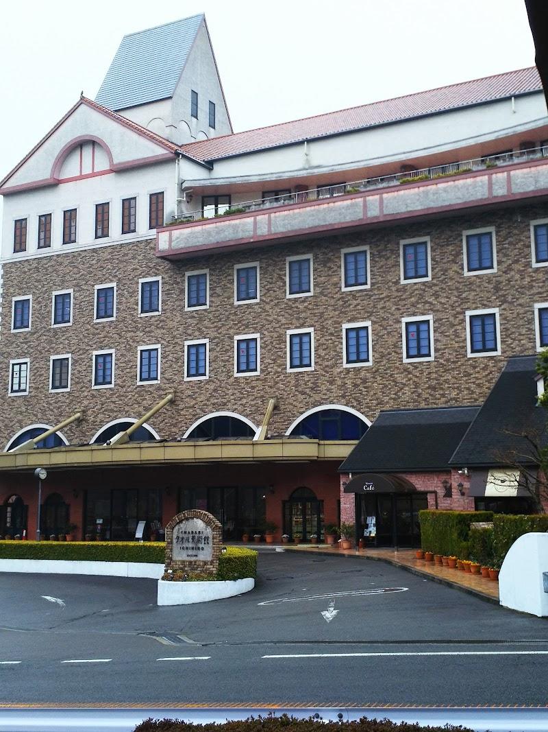 たかのこのホテル