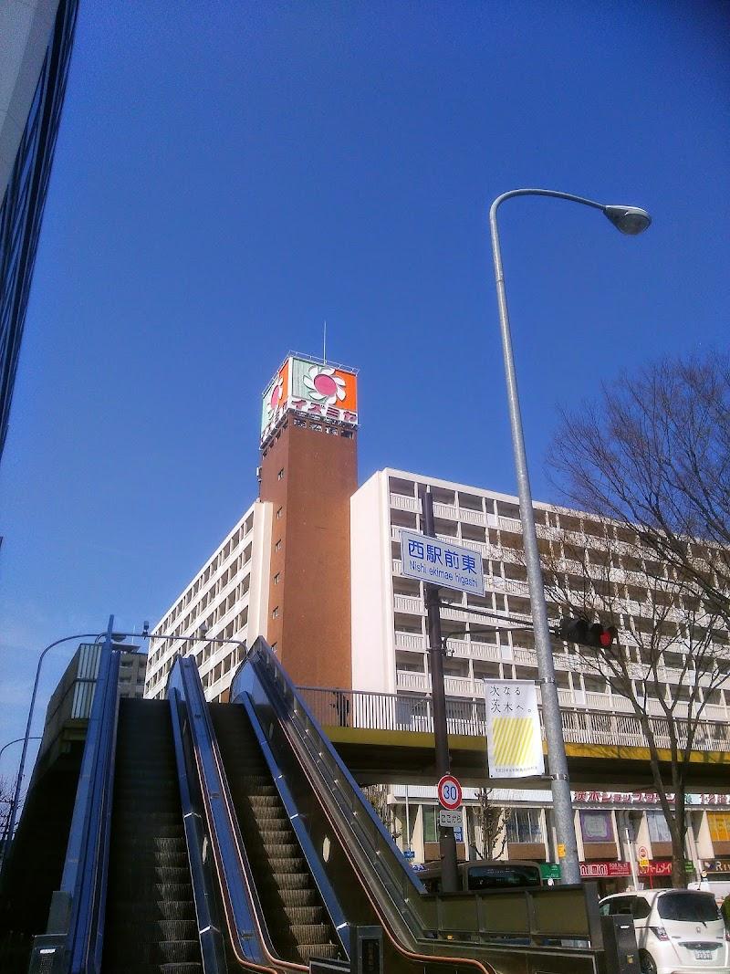 茨木ショップタウン (大阪府茨木市西駅前町 ショッピング モール ...
