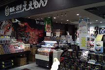 Aomori Iwate Emon Shop, Osaka, Japan