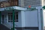 Аптека Примула