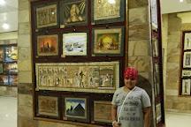Selkhet Papyrus, Hurghada, Egypt