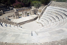 Roman Odeon of Kos, Kos Town, Greece