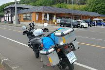Shikabe Kanketsusen Park, Shikabe-cho, Japan