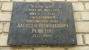 Медсанчасть УГТУ-УПИ, Комсомольская улица на фото Екатеринбурга