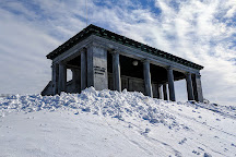 Cobbs Hill Park, Rochester, United States