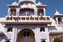 Meera Bai (Charbhuja) Temple, Nagaur, India