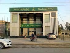 Bank Al Habib dera-ghazi-khan