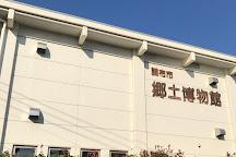 Chofu City Folk Museum, Chofu, Japan