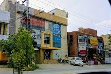 Al Razi Healthcare Laboratory Lahore