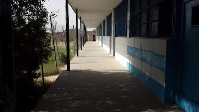 Shaheed Engineer Abdul Matin High School