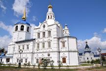 Holy Cathedral Odigitrievsky, Ulan-Ude, Russia