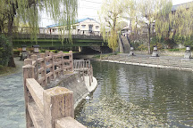 Teradaya, Kyoto, Japan