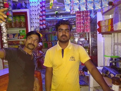 Akram Telecom Salmari