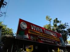 Vivek Traders thiruvananthapuram