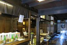Kosaka Sake Shop, Mino, Japan