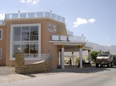 Gulf Resturant