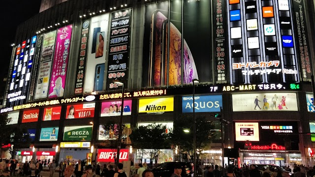 Akihabara Station East Exit Traffic Square