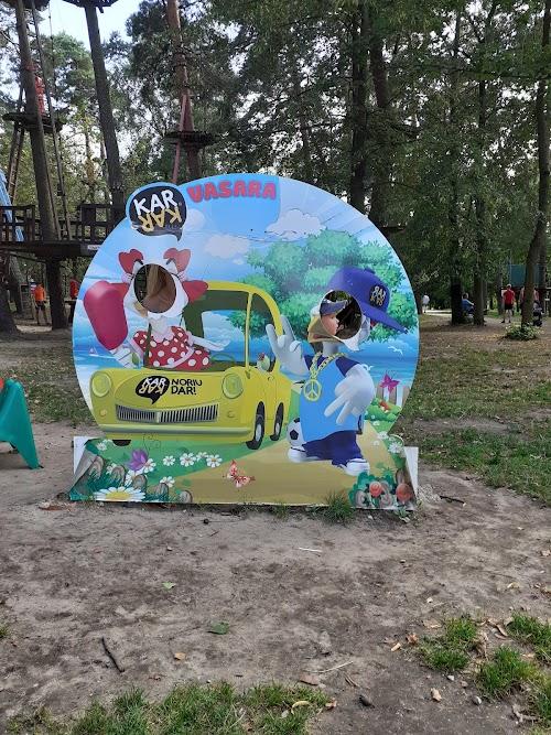 Atrakciju parks