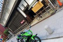 Tekijuku, Osaka, Japan